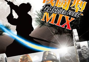 "SOUND CLASH FAN 必聴!BARRIER FREE ""戦闘型MIX"" 7/9 発売"