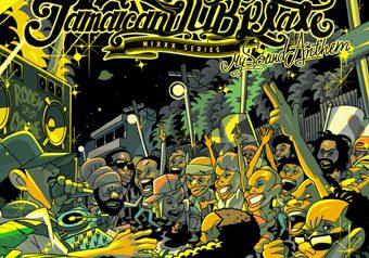 ロデム All Jamaican Dub Mix シリーズ最新作 8/20 発売