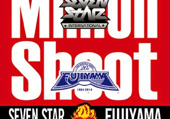 "サウンドクラッシュ ""MILLION SHOOT"" SEVEN STAR vs FUJIYAMA"