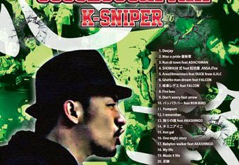 K-SNIPER 初のMIX CD『心撃MIX vol.1』を9/3に発売!