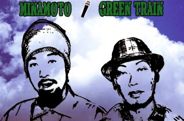8/13 配信開始「GREEN TRAIN」MINAMOTO
