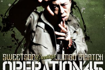 8/20 配信開始「OPERATION45」SWEETSOP greetings JUMBO MAATCH