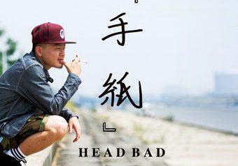 """岸和田生まれの異端児""""HEAD BAD"""" 1st.シングル 10/15 発売"""