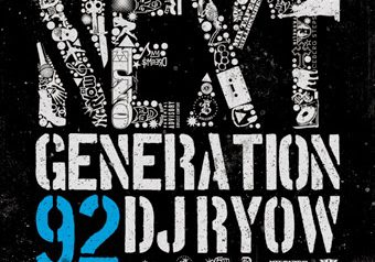 "DJ RYOW ""NEXT GENERATION 92"" 9/10 発売"