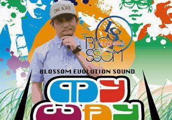 "MIX CD ""MY WAY"" BLOSSOM SOUND 12/3 発売"