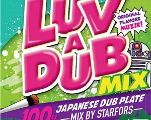"All Dub Mix ""LUV A DUB MIX"" STARFORS SOUND"
