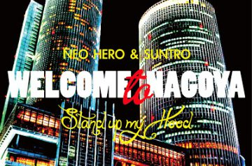 11/26配信開始 NEO HERO & SUNTRO「WELCOME to NAGOYA」