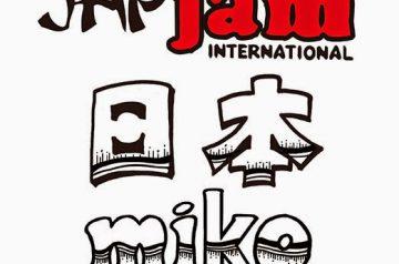 12/24 配信発売「日本」miko