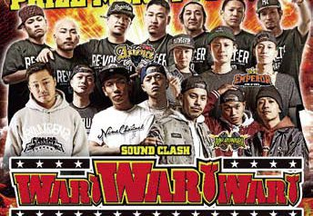 SOUND CKASH 『-WAR! WAR! WAR!-』 1/14発売