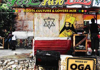 "OGA rep.JAH WORKS ""FEEL JAH LOVE""最新作 2/21 発売"