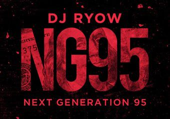 "DJ RYOW ""NEXT GENERATION #95"" 2/12 発売"
