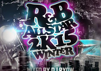 "DJ RYOW ""R&B ALL-STAR 2K15 WINTER"" 2/12 発売"