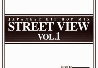 全曲 JAPANESE HIP HOP!DJ 5-ISLAND 初のOFFICIAL MIX 3/18発売
