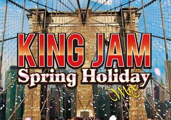 "KING JAM 待望のNew Mix ""SPRING HOLIDAY"" 3/30 発売!"