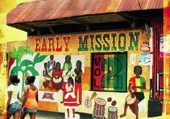 SOUND MISSION 45mix「EARLY MISSION」5/6発売