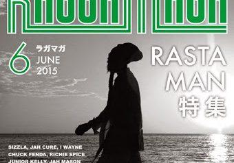 "BARRIER FREE ""RAGGAMAGA"" 6月号 5/30 発売!"