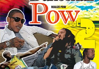 REALIZE POW Dancehall Mix 6/12 発売