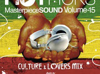 "Mixed by DJ KIXXX fr.MASTERPIECE 大人気シリーズ""HOT PICKS""第15弾"
