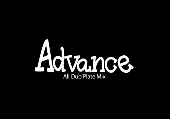 "三重 GOOD VIBES SOUND ""Advance -All Dub Plate Mix "" 11/1 発売"