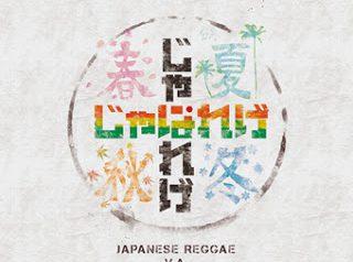 11/4 発売「春夏秋冬れげえ〜THE TIME OF TUNES〜」V.A