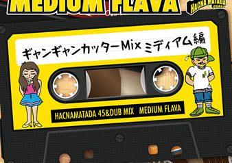 11/15 発売 MIX CD
