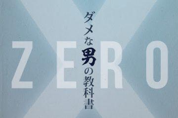 12/23発売 配信シングル