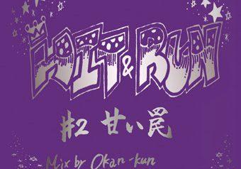 2/13発売 MIX CD