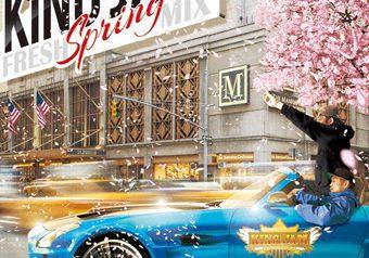 3/18 発売 MIX CD