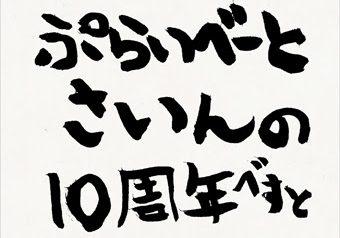 4/20 発売 CD