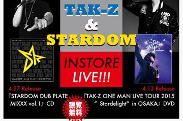 5/8 タワーレコード泉南店 でインストアライブ!