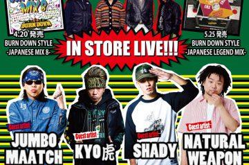 5/29 タワーレコード泉南店でインストアライブ!