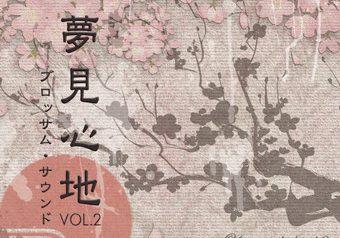7/14 発売 CD