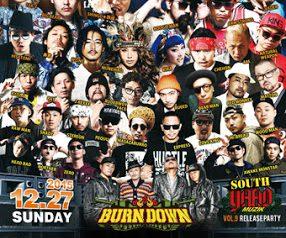 7/20 発売 DVD