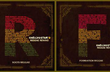 7/20 発売 2MIX CD