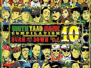 11/30 発売 CDアルバム+DVD