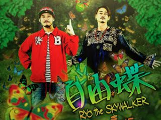 12/7 発売 シングルCD+DVD