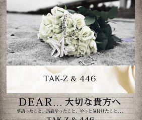 11月18日 発売 配信シングル