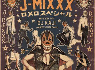 12月31日発売 CD