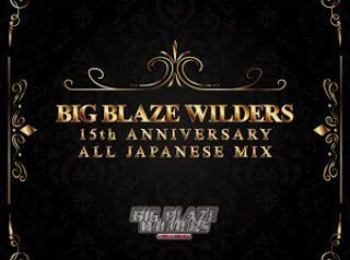 12月28日 発売 MIX CD