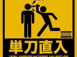 2月22日発売 シングルCD