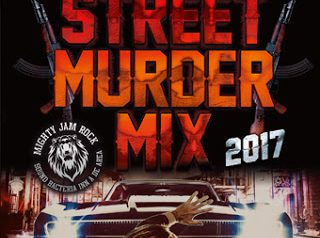3月1日発売 MIX CD