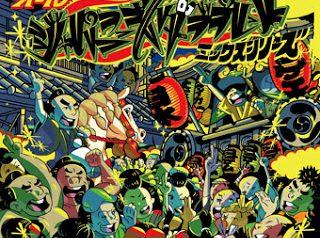3月15日発売 CD