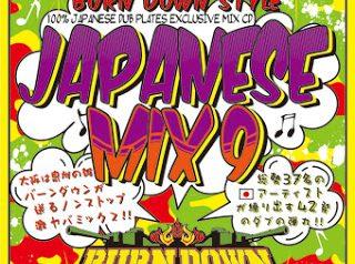 4月19日発売 CD