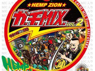 4/20発売 MIX CD