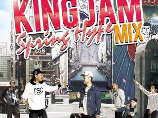 4/29 発売 MIX CD