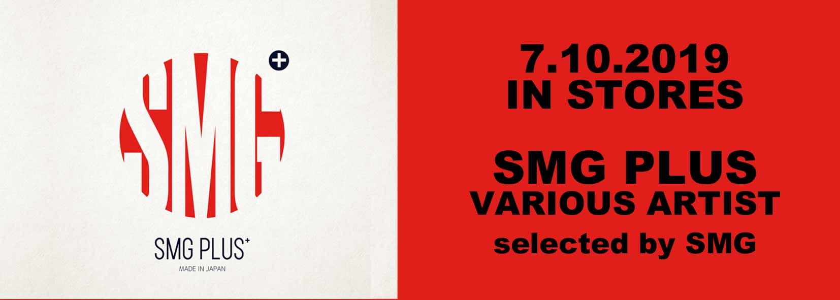ジャパレゲ・レゲエMIXCD・レゲエCD・DVD 販売・通販オンラインショップ 3000円以上送料無料 | スライド画像