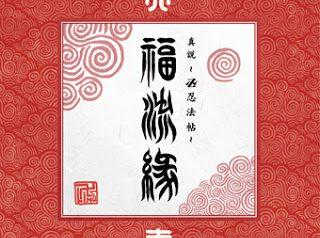 5/17発売 CDアルバム