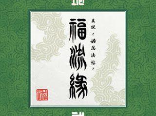5/24発売 CDアルバム