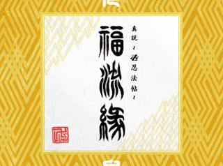 5/31 発売 CDアルバム