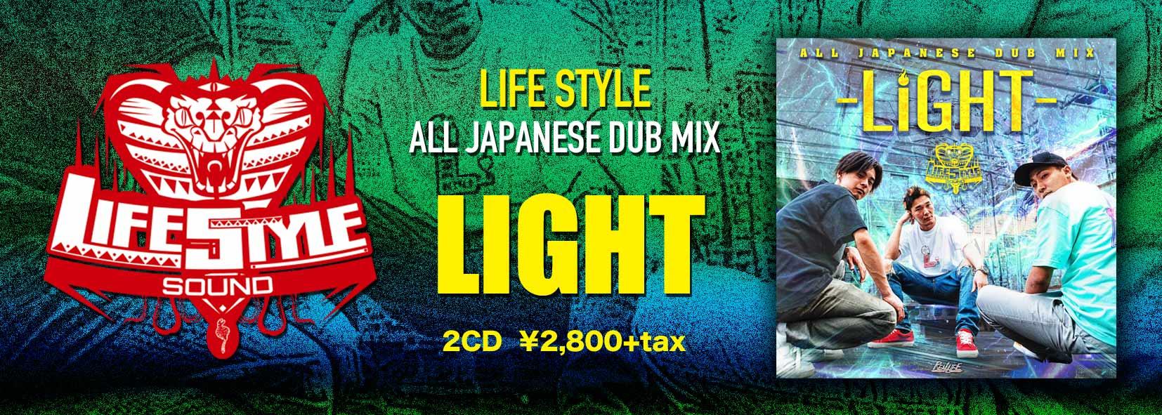 ジャパレゲ・レゲエ・ダンスホールミュージックMIXCD・レゲエCD・DVD 販売・通販オンラインショップ 3000円以上送料無料 | スライド画像